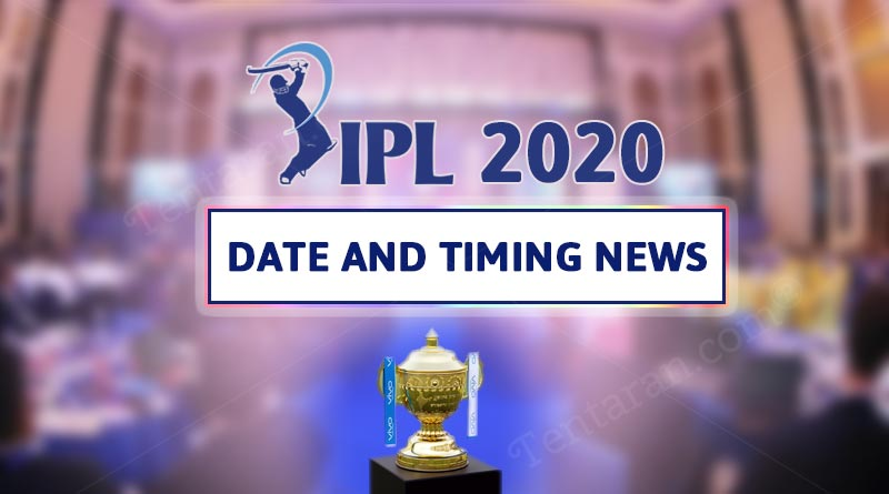 ipl 2020 date and timing news
