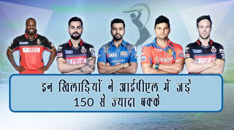 ipl most sixes player list