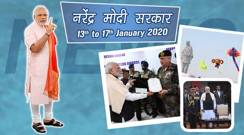 narendra modi news 13th to 17th january 2020