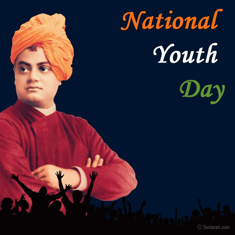 national youth day image2