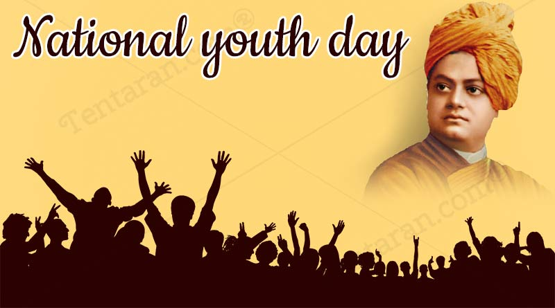 national youth day quotes images