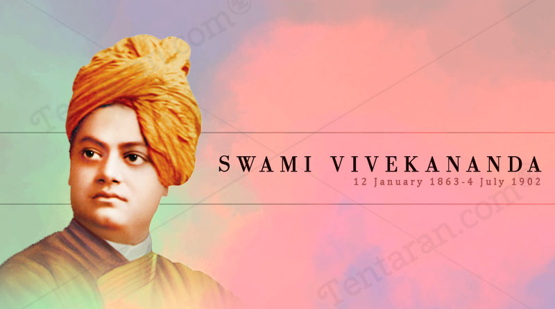 swami vivekananda birthday quotes images