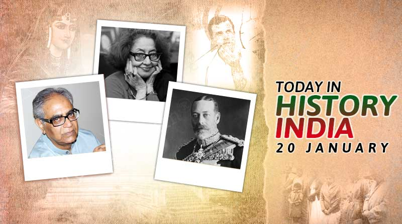 20 january in indian history