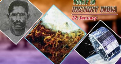 22 January in Indian history: Know about January 22 special day in India, famous birthdays, events