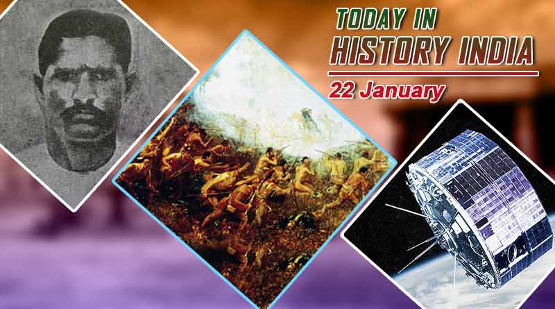 today in history india 22 january