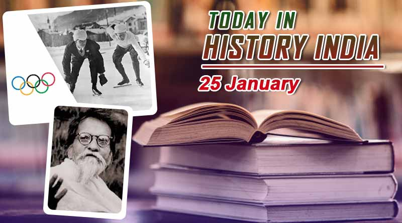 today in history india 25 january