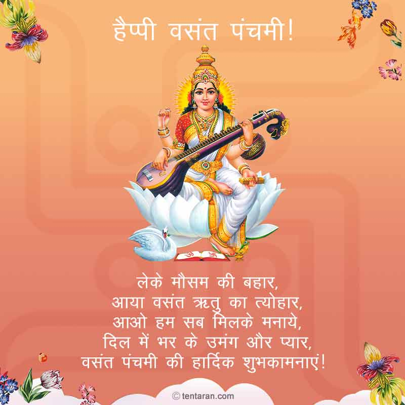 vasant panchmi quotes wishes hindi images whatsaap messages4
