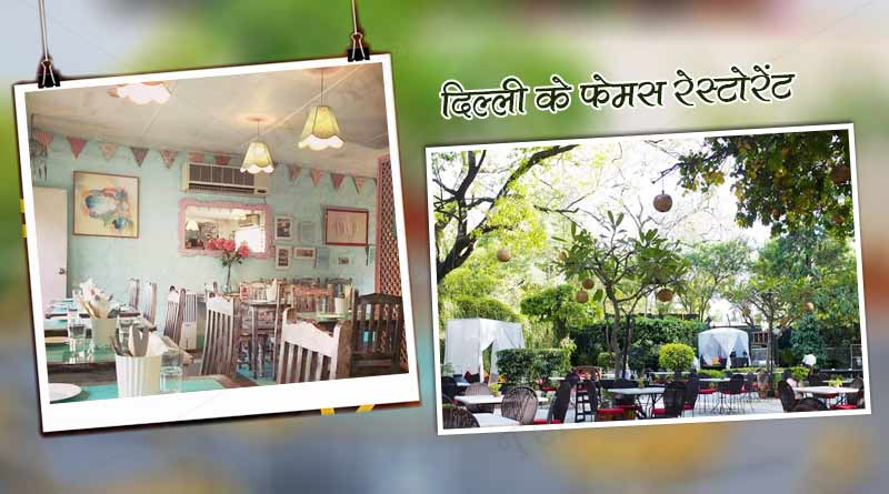 best romantic restaurants in delhi for couples