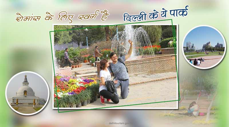 famous parks and gardens in delhi