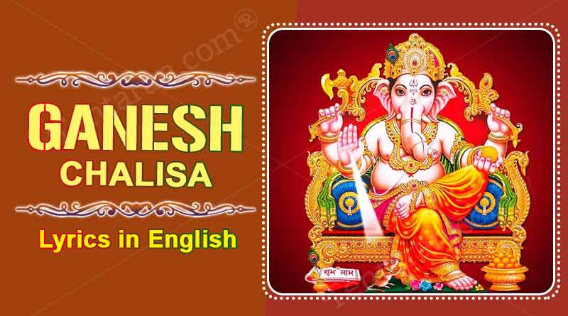 ganesh chalisa lyrics in english
