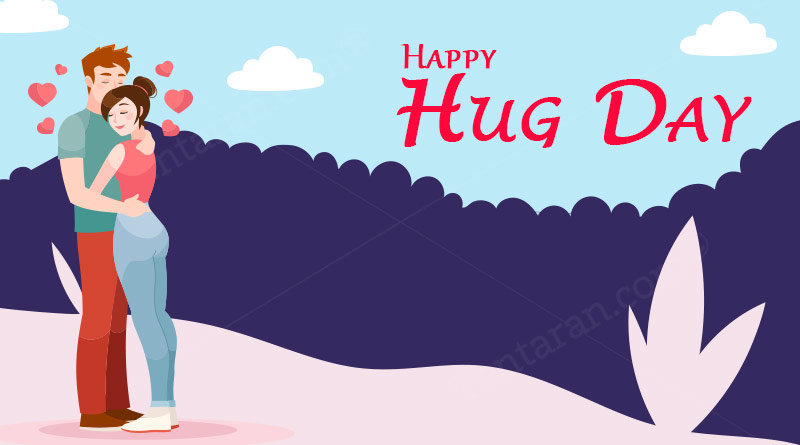 happy hug day 2020 quotes wishes