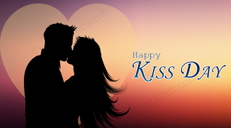 happy kiss day wishes quotes images