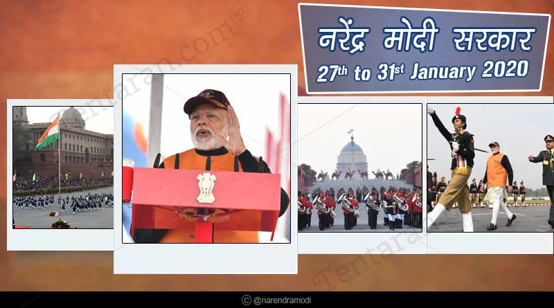 narendra modi news 27 to 31 january 2020