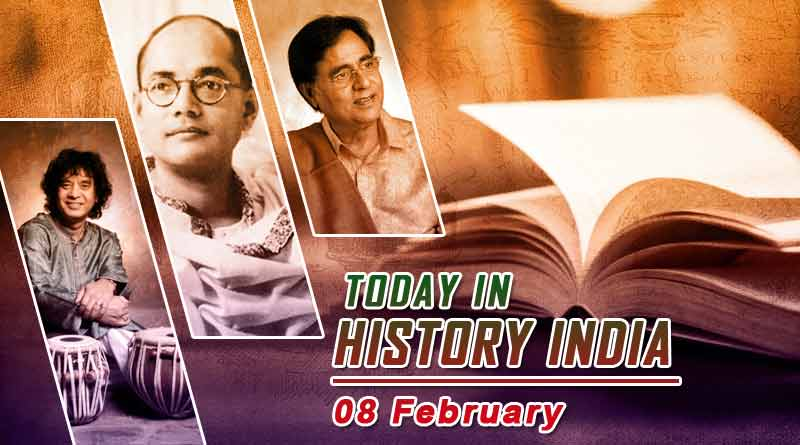 today in history India 8 February