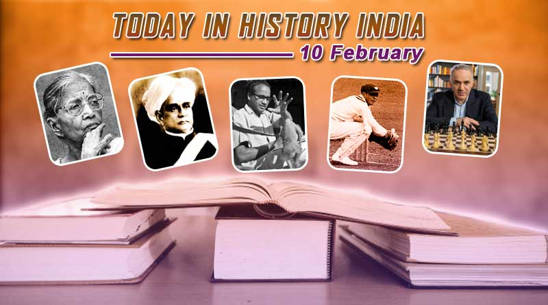 today in history india 10 february