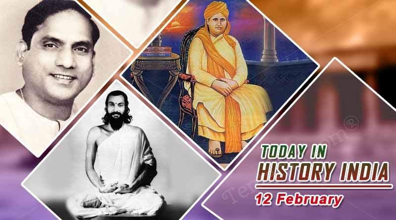 today in history india 12 february