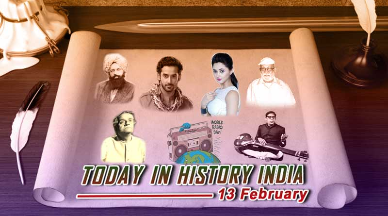 13 february in indian history