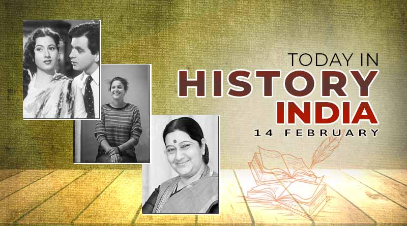 today in history india 14 february