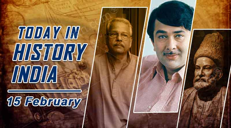 today in history india 15 february