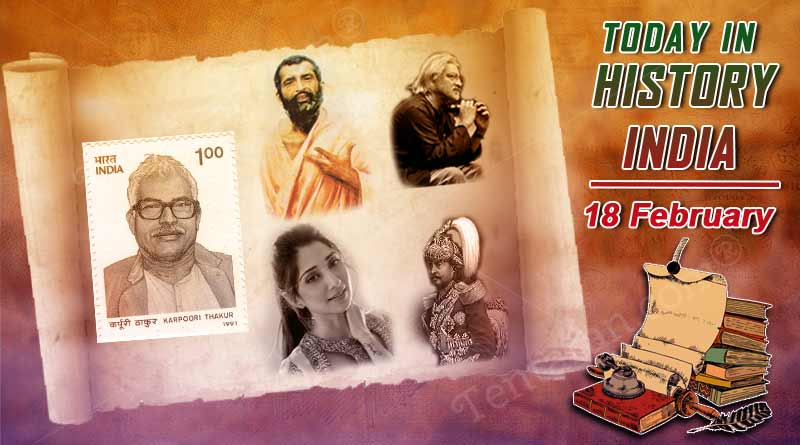 18 february in indian history