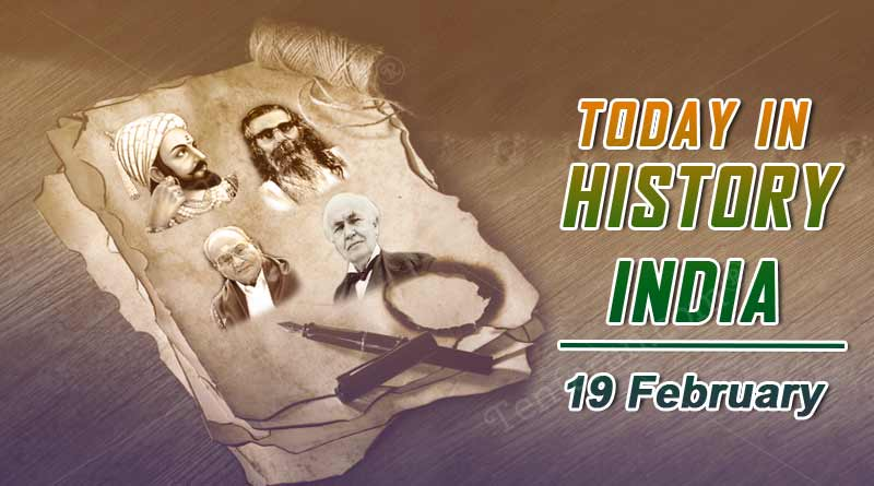 19 february in indian history