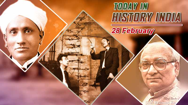 28 february in indian history