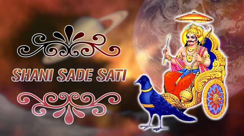 what is shani sade sati
