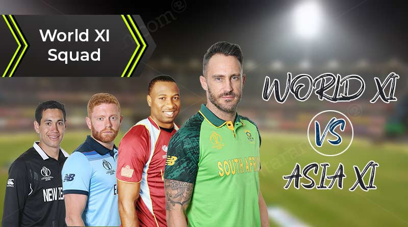 world xi cricket team 2020 players squad