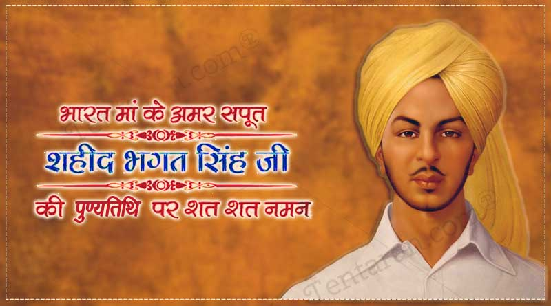 bhagat singh quotes images