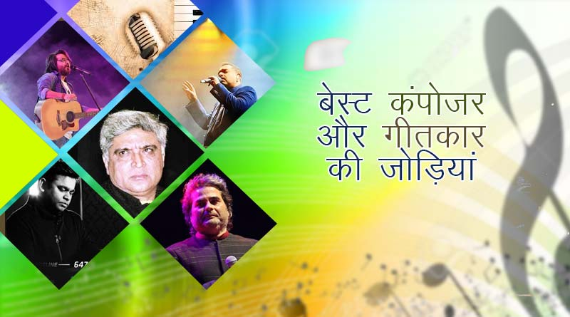 composer lyricist duos in bollywood