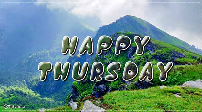 Good Morning Thursday Images Hd Free Download Quotes Photos Pic Wish