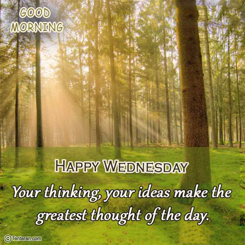 good morning wednesday images13