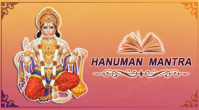 hanuman mantra for protection from diseases