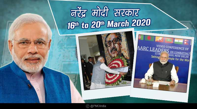 narendra modi news 16 to 20 march 2020