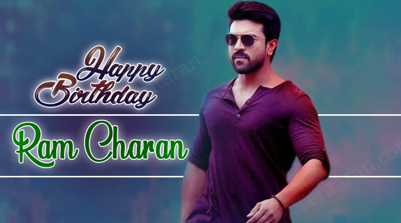 ram charan birthday images