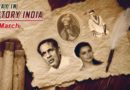 3 March in Indian history: Know about March 3 special day in India, famous birthdays, events