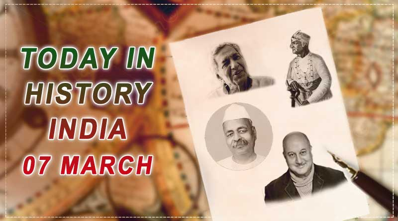 today in history india 07 march
