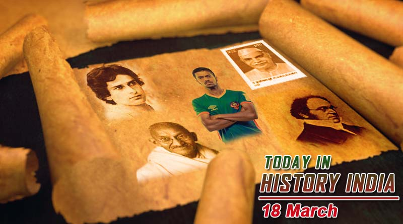 today in history india 18 march