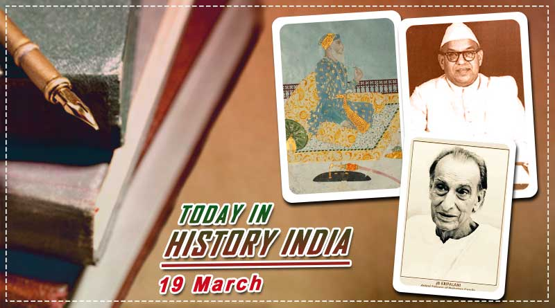 today in history india 19 march