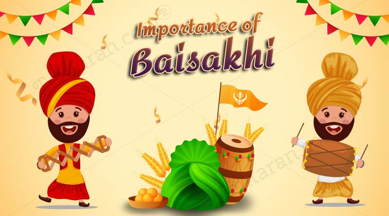 when is baisakhi celebrated in india