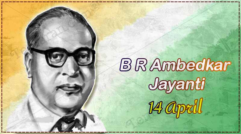 br ambedkar jayanti status video whatsapp download