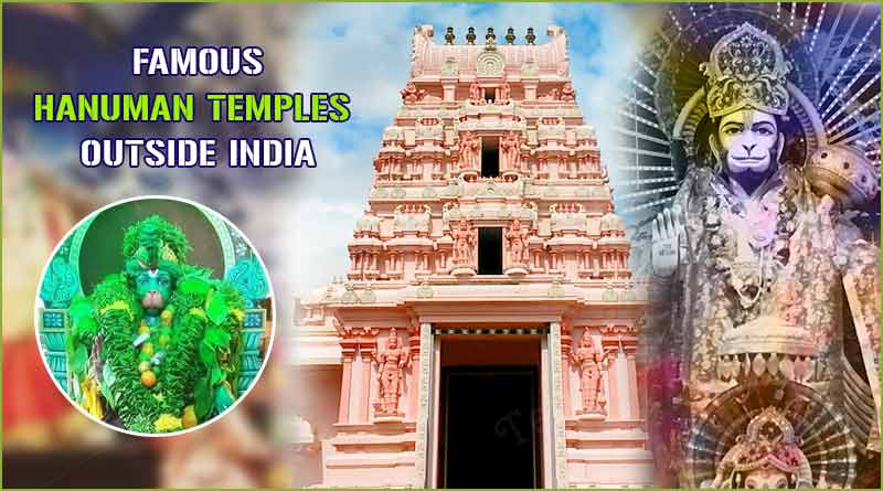famous hanuman temples outside india