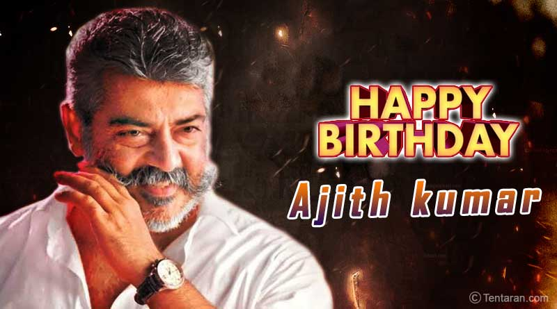 happy birthday ajith kumar images