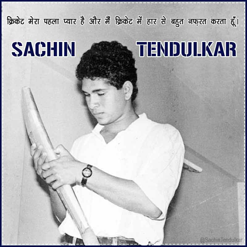 happy birthday sachin tendulkar photos1