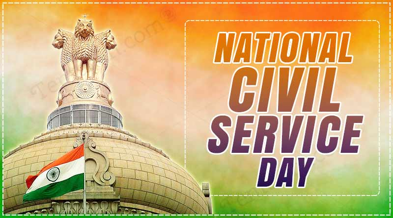 happy national civil service day 2020 theme quotes images