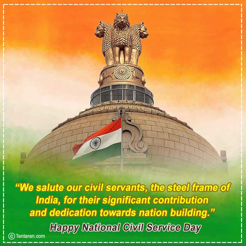 happy national civil service day images1