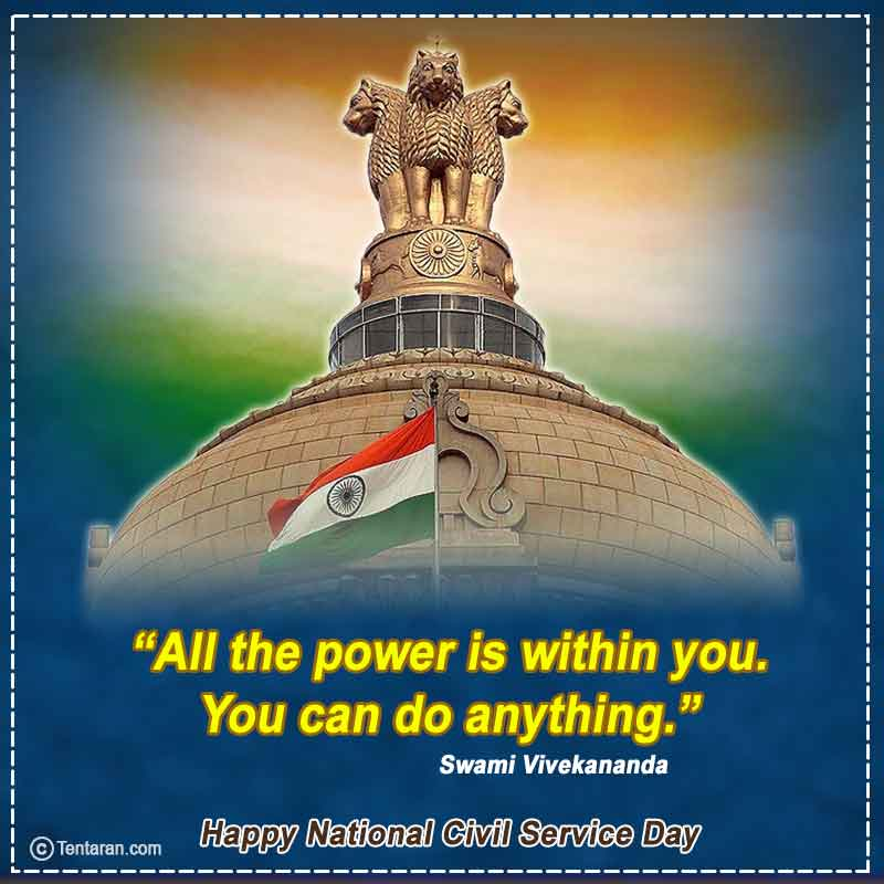 happy national civil service day images3