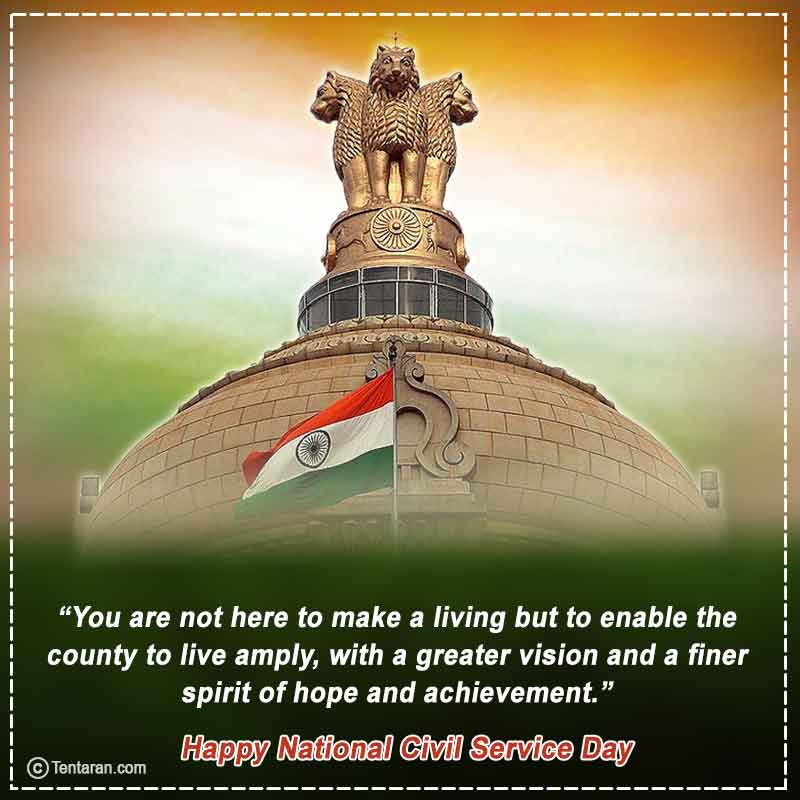 happy national civil service day images7