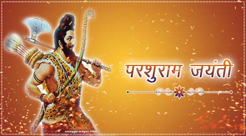 Happy Parshuram Jayanti Status Shayari Images, Greetings, Whatsapp status  IMAGES, GIF, ANIMATED GIF, WALLPAPER, STICKER FOR WHATSAPP & FACEBOOK