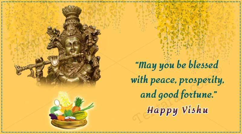 happy vishu 2020 wishes images quotes whatsapp status